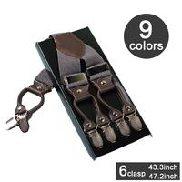 BD6C05 Casual Genuine leather male suspenders clip western-style trousers elastic spaghetti strap clip check 6 clasp solid color