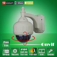 Onvif H.264 2.0 Megapixel HD 22 IR Dome Outdoor Network POE Pan Tilt 1080P IP Camera 6mm Lens
