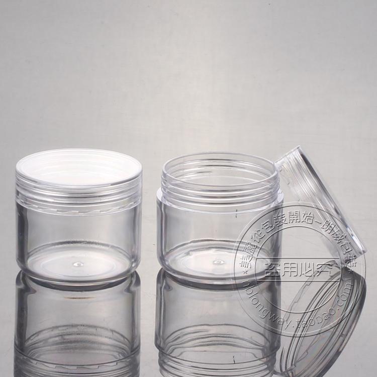 20g PS PS box at right angles, Jar sample bottles of boxing round box Trial Pack(China (Mainland))