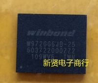 Free Shipping 10PCS   W972GG6JB-25 (128Mx16) DDR2 256MB