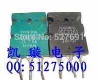Free shipping  2SA1302 A1302 2SC3281 C3281