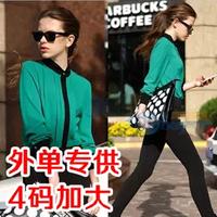 2014 New Women's  fashion pleated chiffon shirt blouset femaleS-XL free shipping