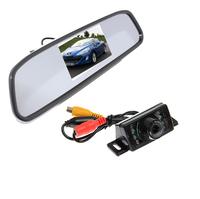 New 7 IR LED Night Vision Reverse Parking Backup Camera + 4.3 inch Color LCD Car Mirror Monitor Car Rear View KIT