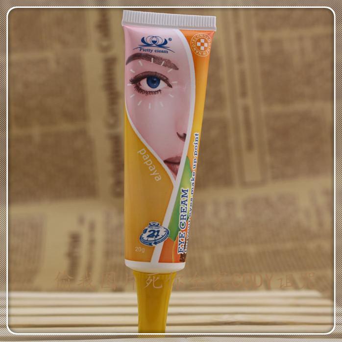 Papaya crema deojos& eliminar bolsas de los ojos& 20 g anti arrugas crema deojos envío gratis