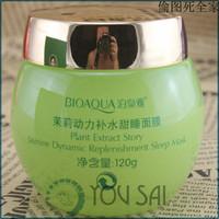Japan's latest jasmine essence whitening and wrinkle remove sleep mask 120g