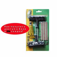 2014 motocross ferramentas para motos overstretches car motorcycle electric bicycle tire repair tools vacuum belt tape glue set