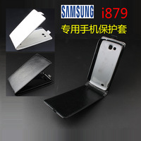 Baiwei for  for SAMSUNG   i879 mobile phone case cell phone protective case