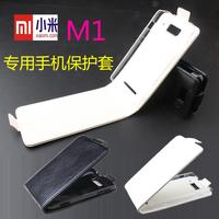 Original Doormoon 100%cowhide leather case for XIAOMI Mi1mobile phone, XIAOMI M2 protective case Freeshipping