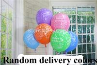 12 inch Happy Birthday latex balloons birthday party  valentine foil balloons/helium  wedding celebration