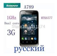 "Original lenovo A789 4.0"" Capacitive screen 480 x 800 MTK6577 dual-core 1GHz Dual camera WIFI 3G WCDMA GPS add a case for gift"