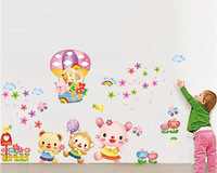 "125x80cm (49""x31"") ABC1032 Bear Flower Wall Stickers for Kids Room Home Decoration DIY Adesivo de Parede Bedroom Bathroom Mural"