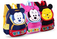 Free Shipping 2014 Wholesaler Cheap Cartoon Children School Bag Kid Toddler Kindergarten Students Backpack