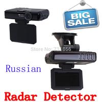 Car Radar+Camera DVR+GPS 3 In 1 GR-H8 Anti Radar Detector Support Russian Voice + HD 1280*720P + G-sensor + GPS Logger