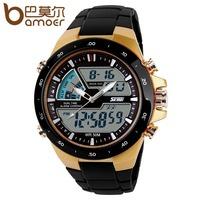 SKMEI Men Sports Watches Waterproof Fashion Casual Quartz Watch Digital And Analog Military Multifunctional Wristwatches