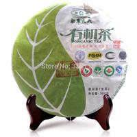 Free shipping Organic tea PU er tea health tea 300g top grade tea