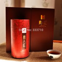 special offer yunnan black tea special grade 160g  flavor black tea