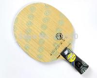 Latest-STIGA V-1 WRB table tennis racket Entry Level Purple king Carbon v1 pingpong balde