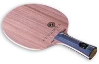 Latest-STIGA SWEDISH SWORD table tennis racket Entry Level pingpong balde