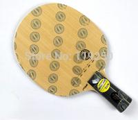 Latest-STIGA S-2000 table tennis racket Entry Level pingpong balde