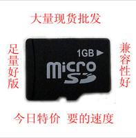 Free shipping1PCS Micro sd card 64GB 32GB 16GB 8GB 4GB class 6 class10 Real Capacity memory card TF card Free card reader Free s