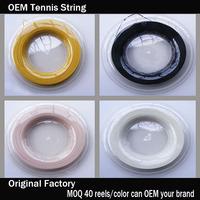 OEM for polyester big banger  rough Hexagon tennis string