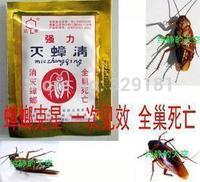 Extinct cockroach medicine / xiaoqiang cockroach killer medicine / free shipping