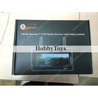 """Sky-702D 5.8GHz Diversity 7"""" LCD Monitor Receiver with Folding sunshade"""