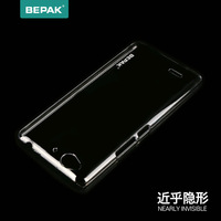BEPAK invisible Hard Case for Nubia Z7 MAX ,Super thin Transparent case for Nubia Z7 MAX + Protective Film + Free shipping
