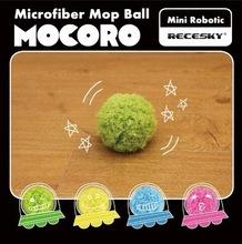 Mocoro Robotic Microfiber Mop Ball Mini Vacuum Cleaner Four Colors Mop Ball(China (Mainland))