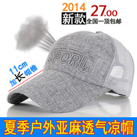 Summer outdoor sun sport cap breathable linen together sun hat cap
