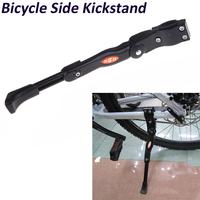 Hot Sell Hot Sell Black Adjustable Bicycle Aluminum Alloy Side kickstand Racks Free Shipping