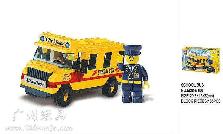 Building Block Set SLuBanM38-B100 Simulation Chicago/school bus 105PCS,(China (Mainland))