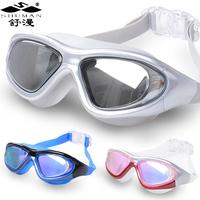 Big box plain goggles myopia waterproof submersible anti-fog swimming goggles
