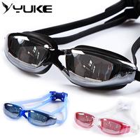 Goggles male women's big box waterproof anti-fog swimming goggles myopia glasses