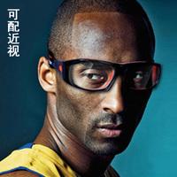 Basketball glasses male football glasses myopic anti-fog sports goggles professional outdoor protective eyewear