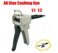 50ML 1:1, 1:2 mix dual AB glue gun,Caulking Gun,AB Glue Tools, free shipping