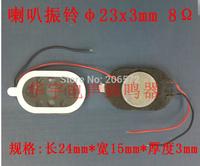 Ultra-thin ringing /speaker / loudspeaker 23*H3MM  8ohm (Mobile phone toy sphygmomanometer)