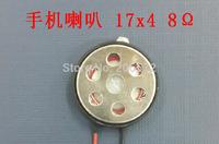 Ultra-thin speaker speaker / loudspeaker 17*4MM  8ohm (Mobile phone headset sphygmomanometer)
