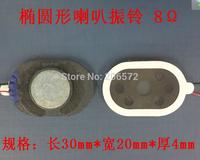 Ultra-thin ringing /speaker / loudspeaker 30*H4MM  8ohm (Mobile phone toy sphygmomanometer)