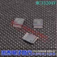 MC33204V new