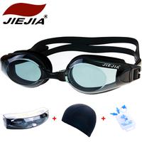 Cap plain myopia goggles waterproof anti-fog swimming goggles swimming glasses