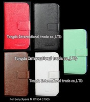High quality Luxury Oracle Flip Wallet Leather case cover bag For Sony Xperia M C1904 C1905