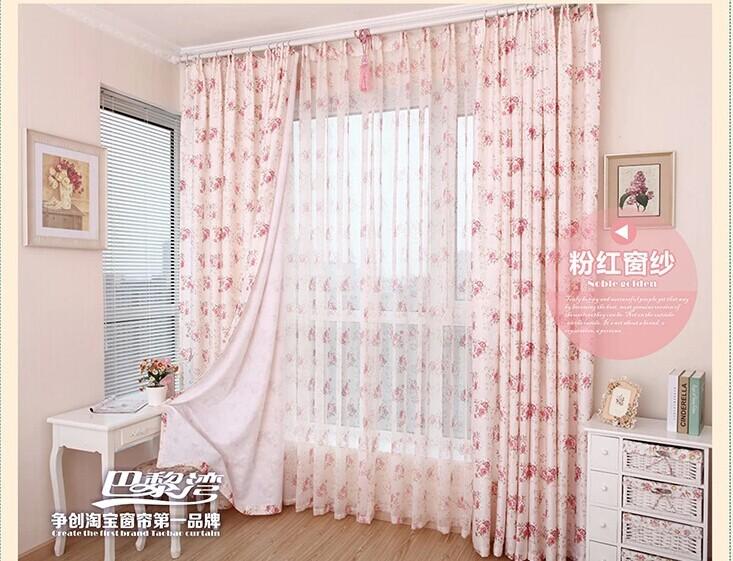 imgbd  baby slaapkamer ikea  de laatste slaapkamer ontwerp, Meubels Ideeën