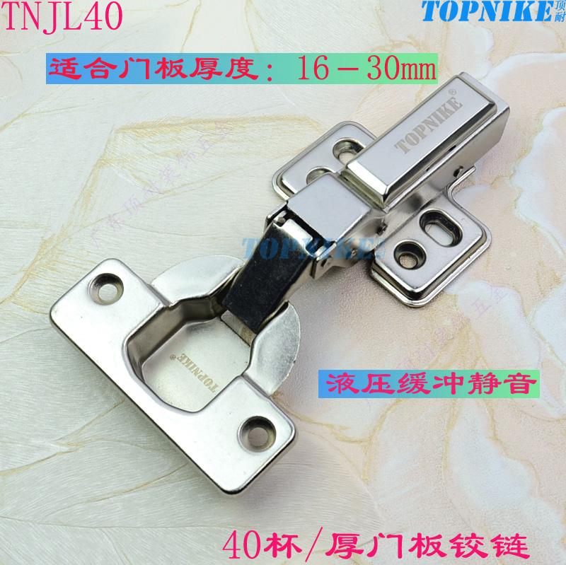 40 resistant hinge cup thick door special damping hydraulic buffer hinge cabinet door thick door hinge(China (Mainland))