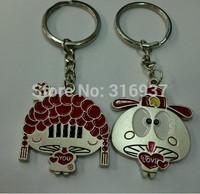 New Couple Lovely Wedding Mushroom Keychains Nice Present Zinc Alloy Key Ring For Lover 2 PCS/ Pair  Keyring