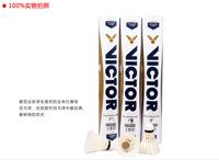 Victor GOLD NO.1 Badminton Shuttlecock Genuine Guaranteed Shuttlecock High -quality Training Ball Free Shipping 5dozen/lot