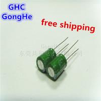 free shipping 2.7v 1f capacitor high power supercapacitor
