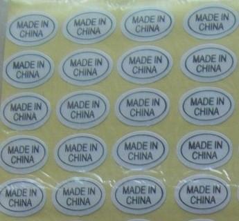 Упаковочные этикетки Oem 3000 9 * 13 , ppt 10049 упаковочные этикетки 500 5