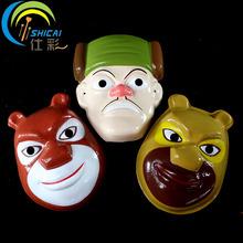 Halloween máscara de urso máscara de proteção ambiental dos desenhos animados PVC(China (Mainland))