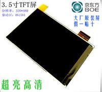 """3.5"""" R61581 TFT LCD screen 320*480 super bright HD 45pin"""